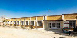 After-Social welfare school-11-11-2020-35