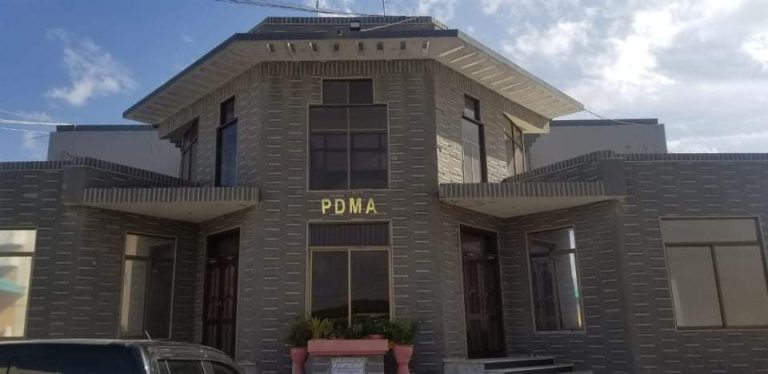 Capacity Strengthening Activities for PDMA Balochistan